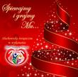 Płyta ze słuchowiskiem świątecznym naszych Seniorów DAROWIZNA (1)